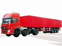 TH-  厢式运输西汉姆联赞助必威(1)